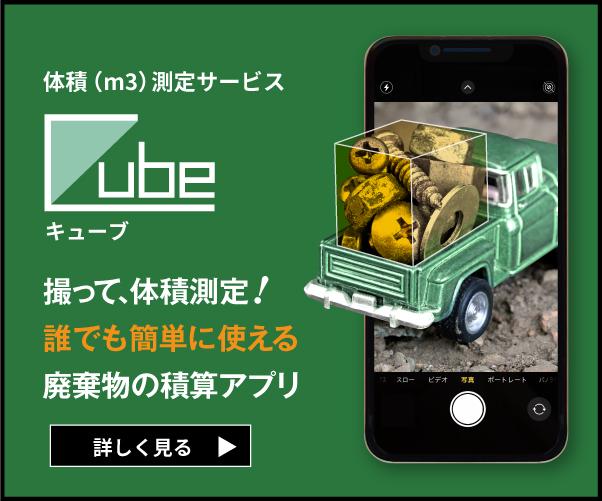 スマホを使って簡単に利用できるクラウド型労働環境管理システム【COMPASS】